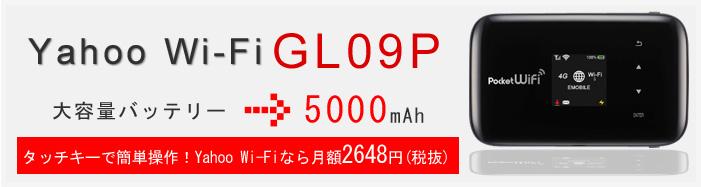 GL09P